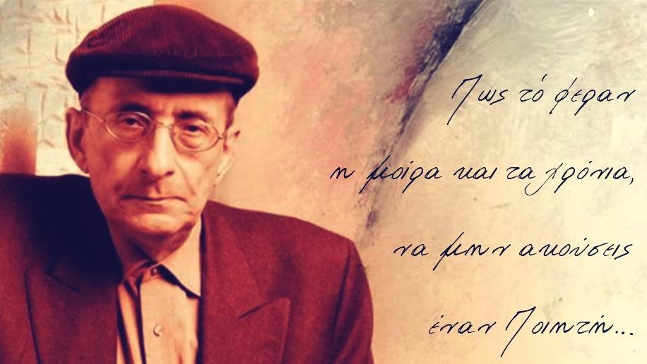 manos eleftheriou-anna
