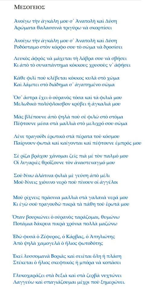 Νίκος Νικολάου Χατζημιχαήλ