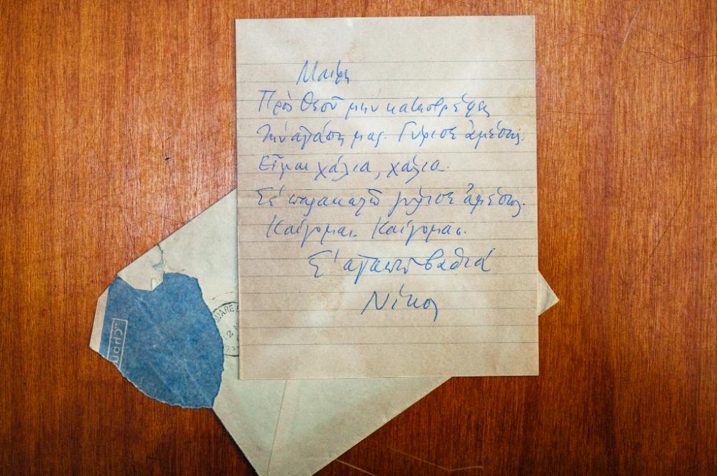Νίκος Καρούζος: τα χειρόγραφα στη Μαίρη 1
